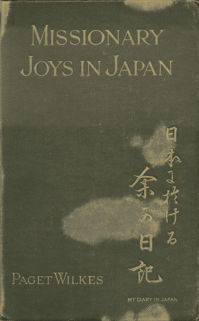Paget Wilkes [1871-1934], Missionary Joys in Japan or Leaves From My Journal.