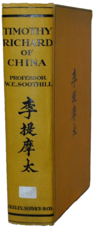 William E. Soothill [1861-1935], Timothy Richard of China. Seer, Statesman, Missionary & Most Disinterested Adviser the Chinese Ever Had